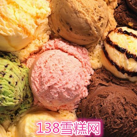 八喜冰淇淋3加仑桶装6.2kg【价格
