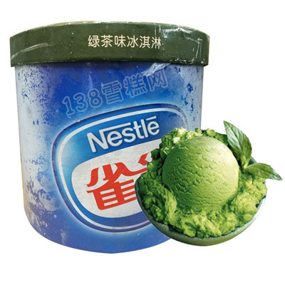 雀巢餐饮桶装冰淇淋
