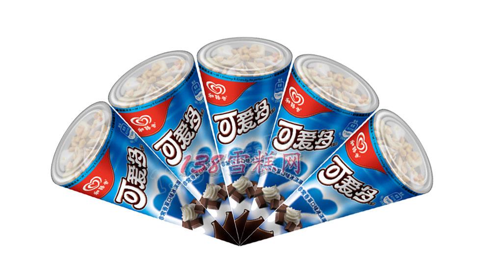 可爱多甜筒香草口味冰淇淋批发 67g 24支