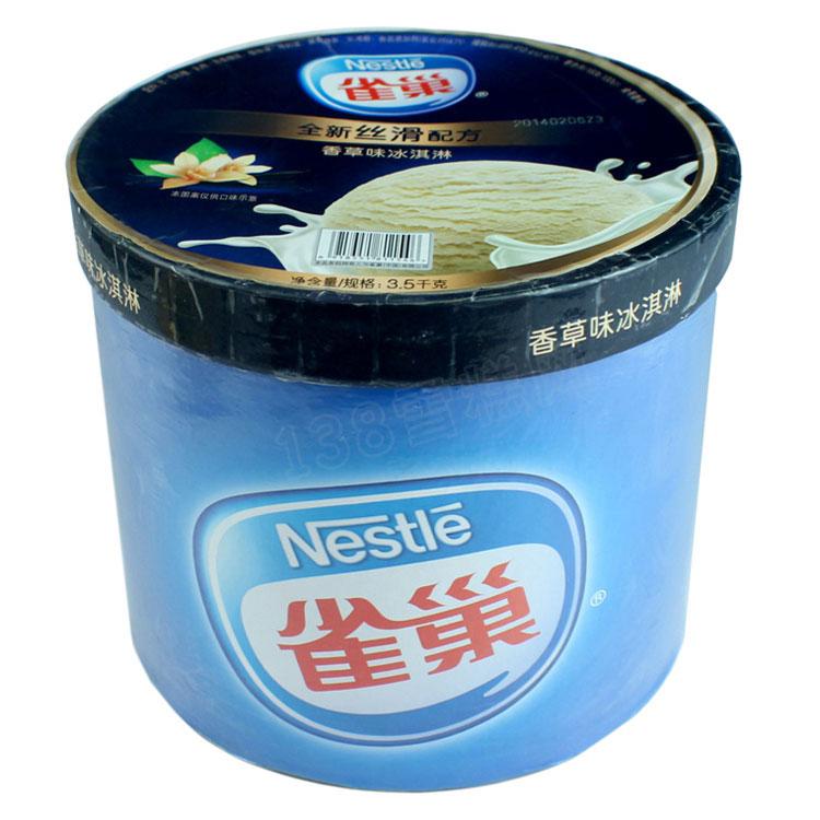 雀巢大桶冰淇淋香草味雪糕3.5kg