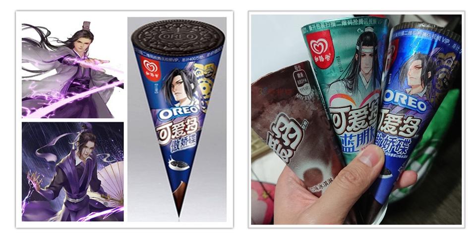 【团购】和路雪可爱多魔道祖师网红冰淇淋傲娇蝶雪糕团购批发5支装