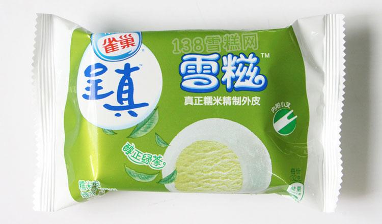 雀巢呈真雪糍绿茶味冰淇淋 32g 40支
