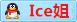 138雪糕网在线qq客服