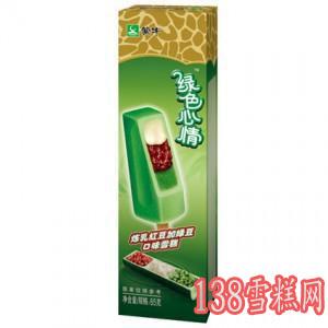 盒装绿色心情_138雪糕网