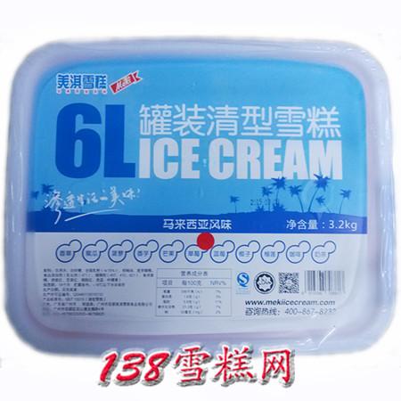 美淇桶装冰淇淋-138雪糕网